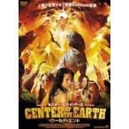 センター・オブ・ジ・アース ワールド・エンド(DVD)