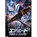 エアポート トルネード・チェイサー(DVD)