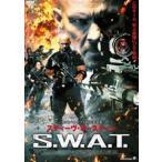 スティーヴ・オースティン S.W.A.T.(DVD)
