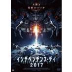 インデペンデンス デイ2017  DVD