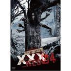 呪われた心霊動画 XXX_NEO 04 [DVD]