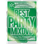 BEST PARTY MIXDVD 2017  AV8 OFFICIAL MIXDVD