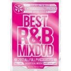 BEST R B MIXDVD 2017  AV8 OFFICIAL MIXDVD