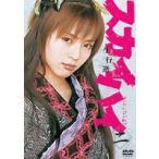 スカイハイ 二 [DVD]
