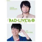 (初回仕様)AD-LIVE 2016 第4巻(中村悠一×福山潤)(DVD)