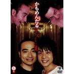 かもめんたる/ネズミと亀(DVD)