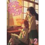 ショッピング恋愛 恋愛ラボ 2(通常版)(DVD)