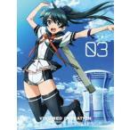 ショッピングストライクウィッチーズ ビビッドレッド・オペレーション 3(完全生産限定版)(DVD)