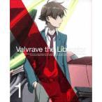 革命機ヴァルヴレイヴ 1(完全生産限定版)(DVD)