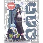 ソードアート・オンラインII Blu-ray Disc BOX(完全生産限定版) [Blu-ray]