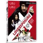 愛のむきだし[ブルーレイ](Blu-ray)
