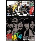 探偵ブギ DVD-BOX(DVD)