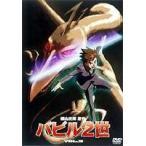 バビル2世 Vol.3(DVD)
