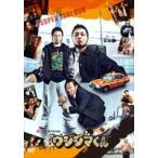 闇金ウシジマくん dビデオ powered by BeeTVスペシャル(DVD)