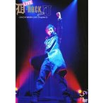 三浦大知/LIVE D-ROCK with U〜DAICHI MIURA LIVE Chapter-2〜(DVD)