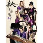 和楽器バンド/華火(DVD)