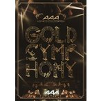 AAA/AAA ARENA TOUR 2014 -Gold Symphony-(通常盤) [DVD]