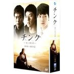 チング〜愛と友情の絆〜 DVD BOX II(DVD)