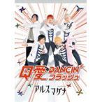 アルスマグナDVD クロノス学園1st step Q愛DANCIN'フラッシュ(DVD)