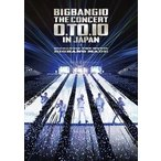 BIGBANG10 THE CONCERT:0.TO.10 in JAPAN+BIGBANG10 THE MOVIE BIGBANG MADE(DVD)