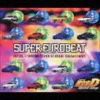 (オリジナル・サウンドトラック) SUPER EUROBEAT presents initial d special original soundtracks 頭文字D Special Stage(CD)