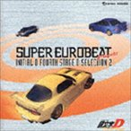 (オムニバス) SUPER EUROBEAT presents 頭文字 [イニシャル]D FOURTH STAGE D SELECTION 2(CD)