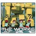 (ゲーム・ミュージック) THE WORKS �