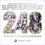 スーパーユーロビート VOL.248(CD)