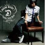 三浦大知/Inside Your Head(通常盤)(CD)
