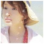 「島袋寛子 / 私のオキナワ(CD+DVD) [CD]」の画像