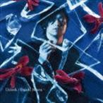 三浦大知 / Unlock(Music Video盤/CD+DVD) [CD]