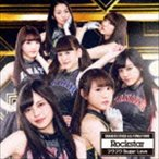原駅ステージA&ふわふわ / Rockstar/フワフワSugar Love(原駅ステージA盤) [CD]