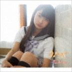 ふわふわ/恋のレッスン(本島莉々果ソロジャケットver盤)(CD)
