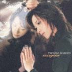 真琴つばさ/everyone(CD)