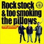 the pillows / Rock stock & too smoking the pillows(通常盤) [CD]