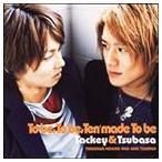 タッキー&翼/To be,To be,Ten made To be(CD)