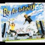 Do As Infinity / 本日ハ晴天ナリ [CD]