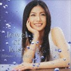 島谷ひとみ/Jewel of Kiss(CD)