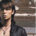 玉木宏/希望の海/雨(CD+DVD)(CD)