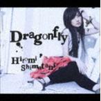 島谷ひとみ/Dragonfly(CD+DVD)(CD)