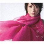 北乃きい/サクラサク(CD+DVD)(CD)
