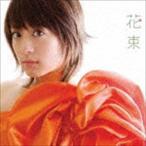 北乃きい / 花束(通常盤/CD+DVD/ジャケットA) [CD]
