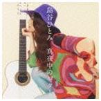 島谷ひとみ/真夜中のギター(CD+DVD/ジャケットA)(CD)