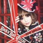 浜崎あゆみ/Rock'n'Roll Circus(ジャケットB)(CD)