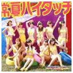 SUPER☆GiRLS/常夏ハイタッチ(CD+DVD ※常夏ハイタッチ Music Video、Making収録/ジャケットA)(CD)