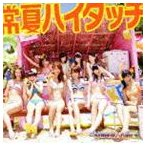 SUPER☆GiRLS / 常夏ハイタッチ(CD+DVD ※PAN-PAKA-PAN! Music Video、Making収録/ジャケットB) [CD]