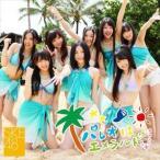 SKE48/パレオはエメラルド(CD+DVD/ジャケットA)(CD)