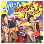 SHU-I/ネバギバ Yeah!(CD+DVD)(CD)