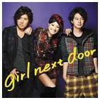 GIRL NEXT DOOR / ROCK YOUR BODY [CD]