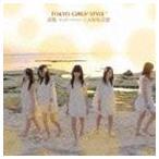 東京女子流/追憶 -Single Version-/大切な言葉(通常盤/CD+DVD ※Music Video、メイキング映像収録)(CD)